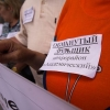 Бурков назвал число обманутых дольщиков в Омской области