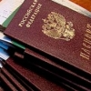 Юным омичам торжественно вручили паспорта
