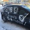 Омские автомобилисты и байкеры поздравляют горожан с Новым годом