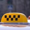 На омских такси рисуют шашечки