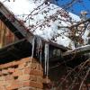 Прогноз погоды в Омске с 17 по 19 марта