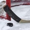 Хоккейная коробка открылась после капремонта