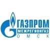 """Сотрудники ЗАО """"Газпром межрегионгаз Омск"""" со студентами ОмГАУ провели субботник в ботаническом саду"""