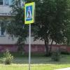 Несовершеннолетнего пешехода в Омске сбил 78-летний мужчина