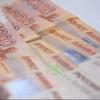 Омичи распечатали 400 тысяч рублей на принтере и купили автомобиль