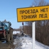 В Омской области закрыли еще две ледовые переправы