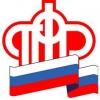 Доставка пенсий в Омске начнется раньше срока