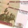 Жителя Омской области убили и закопали из-за двухсот рублей