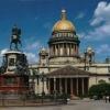 Работа в Санкт-Петербурге: с чего начать?