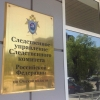 В Омске за перевозку детей в автобусе пьяный водитель пойдет под суд