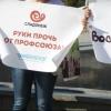 Конфликт работников омского «Сладонежа» и начальства вышел на федеральный уровень