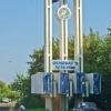 Стелы на въездах в Омск обновят к осеннему форуму