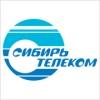 Сибирьтелеком оценивает качество обслуживания