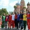 Девять московских дней