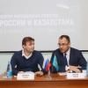 Журналисты и блогеры России и Казахстана поговорили о медиаконтенте