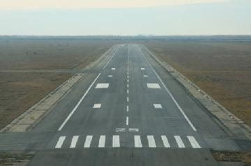 Гендиректор попрощался с аэропортом