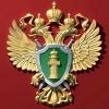 Районам назначили прокуроров