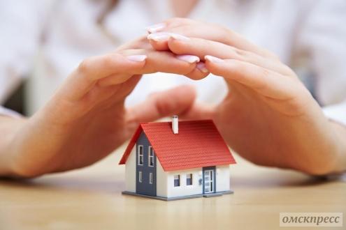 обезопасить дом