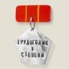 Половина трудоспособных жителей Омска «больны» трудоголизмом