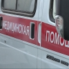 В Омске педагог по скалолазанию может получить год лишения свободы