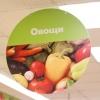 В Омске растут цены на лук и помидоры