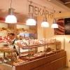 Собственная мини-пекарня