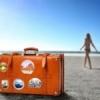Путешествия нужны вам!