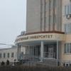 Новому потоку абитуриентов ОмГУ подняли цены за обучение