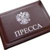 В Омске откроют Школу современной журналистики