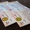 Омичи смогут купить ж/д билеты со скидкой