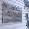 В омском общежитии задержали неадекватного подростка