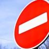 В воскресенье в Омске перекроют дороги