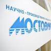 """Работники """"Мостовика"""" займутся реконструкцией улицы Ленина"""