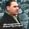 В Омской библиотеке имени Пушкина презентуют новую книгу Сергея Денисенко