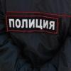Омского полицейского, ударившего задержанного коленом в живот, ждет суд
