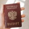 В Омске новый паспорт получит трансгендер, не сменивший пол