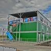 «Ростелеком» поддержал «Армейские международные игры» - 2017