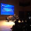 Артисты Омской филармонии произвели фурор в Китае