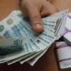 В Омске Сбербанк снизил ставки по потребительским кредитам