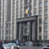 Омские единороссы поддержали пенсионную реформу в Госдуме