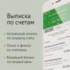 Предприниматели Западной Сибири пользуются  онлайн-сервисами Сбербанка