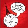 Как быстро выучить французский, популярные методики