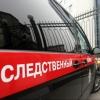 Следователи назвали причину взрыва в доме Омска