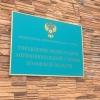 Омское УФАС забраковало рекламу ломбардов в Нефтянниках