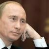 Владимир Путин создал госведомство по развитию патриотизма и культуры