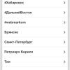 Хэштэг #webmarkom попал в топ российского твиттера