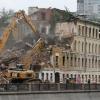 Как соносят здания