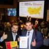 Молодых инноваторов из Омска пригласили в инновационный центр «Сколково»