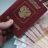 Деньги до зарплаты онлайн Казахстан
