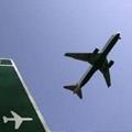 Омское воздушное пространство проконтролирует Екатеринбург